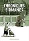 Couverture des Chroniques Birmanes de Guy Delisle
