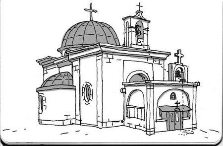 eglise orthodoxe copy