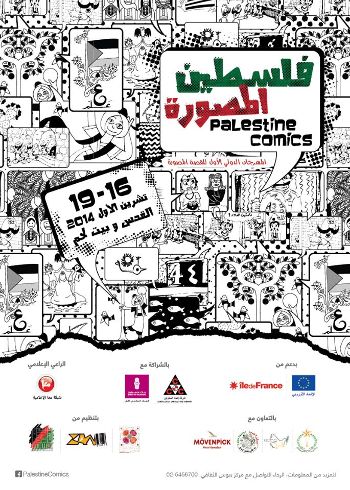 palestine-comics